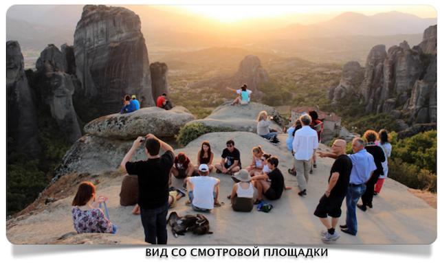Метеоры Греция